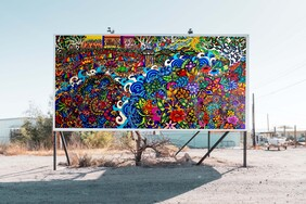 (Available now) Summer Infusion Approx 103x200x4.5cm